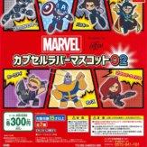 MARVEL Illustrated by GuRiHiRu カプセルラバーマスコット2(40個入り)