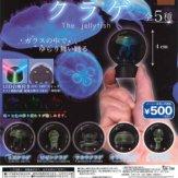 クリスタルライトボール クラゲ(20個入り)
