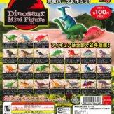 HG 恐竜図鑑 ミニフィギュア(100個入り)