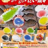 ぷにゅぷにゅたい焼き(50個入り)
