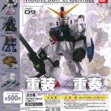 機動戦士ガンダム MOBILE SUIT ENSEMBLE09(20個入り)