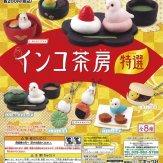 インコ茶房 特選(50個入り)