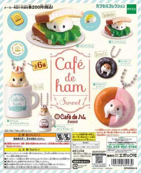 Cafe de ハム Sweet(50個入り)