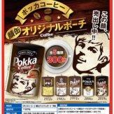 ポッカコーヒー 顔缶オリジナルポーチ(50個入り)