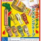 マルタイラーメン マスキングテープコレクション(50個入り)