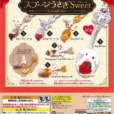 スプーンうさぎ Sweet(50個入り)