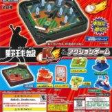 野球盤ドクターケイvsダブルスラッガー&アクションゲーム(50個入り)