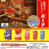 オリオン株式会社 駄菓子に入れちゃえ!ポーチ(40個入り)