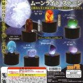 魅惑の天然石 ムーンライト ストーン(50個入り)