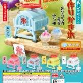 ひやシャリ!手作りかき氷(50個入り)