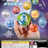 ギャラクシーバウンドボール(50個入り)
