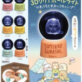 """すみっコぐらし 3Dクリアボールライト""""かわうそとすみっコキャンプ""""(40個入り)"""