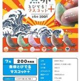 魚卵とびでる マスコット+[プラス](50個入り)