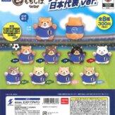 忠犬もちしばフィギュア サッカー日本代表ver.(40個入り)