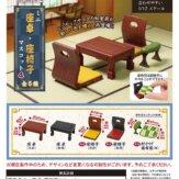 ミニ座卓・座椅子マスコット4(50個入り)
