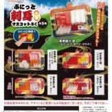 ぷにっと刺身マスコットBC8(50個入り)