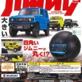 EXCEED MODEL SUZUKI JIMNY JB64W(20個入り)