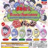 おそ松さん×Sanrio Characters 缶バッチコレクション(50個入り)