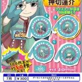 ゲーセンミカド公式キャラクターミカドちゃんコインケース(40個入り)