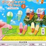 ざ・コンビニソフトマスコット3~ソフト&アイスver.~(50個入り)