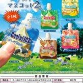 クールにアイス!ぷにゅぷにゅマスコット2(50個入り)