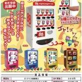 ざ・アイス自販機2(40個入り)
