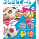 コロコロコレクション ふしぎなボール+グラフィックキューブ&くねくねパズルコレクション(50個入り)