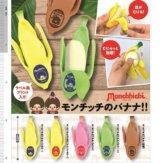 モンチッチ モンチッチのバナナ!!(40個入り)