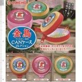 大日本除虫菊株式会社 金鳥ファスナー付きCANケースコレクション(40個入り)