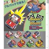 コロコロコレクション Boom!Boom!ミニカー(100個入り)