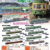 Cゲージコレクション Vol.6 江ノ電編(40個入り)