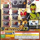 仮面ライダーゼロワンサウンドプログライズキーシリーズ GPプログライズキー10(20個入り)