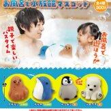 お風呂で水族館マスコット(40個入り)