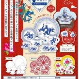 ミニチュア茶器セット 中華シリーズ(50個入り)