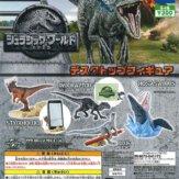 ジュラシックワールド/炎の王国 デスクトップフィギュア(40個入り)