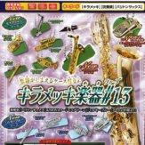 キラメッキ楽器#13(50個入り)