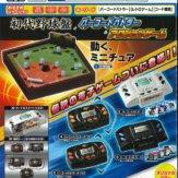 初代野球盤とバーコードバトラー&アクションゲーム(50個入り)
