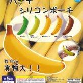 バナナシリコンポーチ(40個入り)