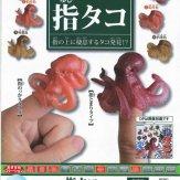 指タコ(50個入り)