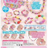 LOVE LOVE ビーズアクセサリー(50個入り)