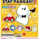 STAY PANGAH! アクリルボールチェーン(50個入り)
