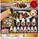 ミニボトリウムシリーズvol.4 チョコレート編(50個入り)