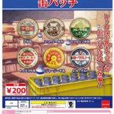 レトロ牛乳キャップ 缶バッチ(50個入り)