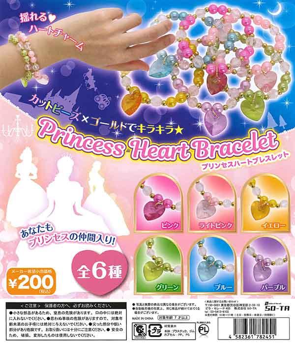 プリンセスハート ブレスレット(50個入り)