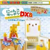 にゃんこキッチンDX2(40個入り)