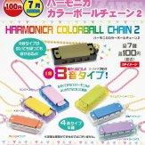 ハーモニカカラーボールチェーン2(100個入り)