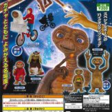 E.T. 名場面コレクション(40個入り)