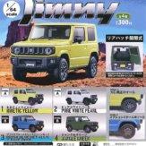 1/64 SUZUKI 新型ジムニー JB64W(50個入り)
