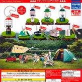 コールマン キャンプグッズマスコット(50個入り)