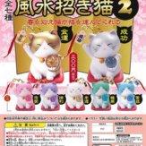 風水招き猫2(50個入り)